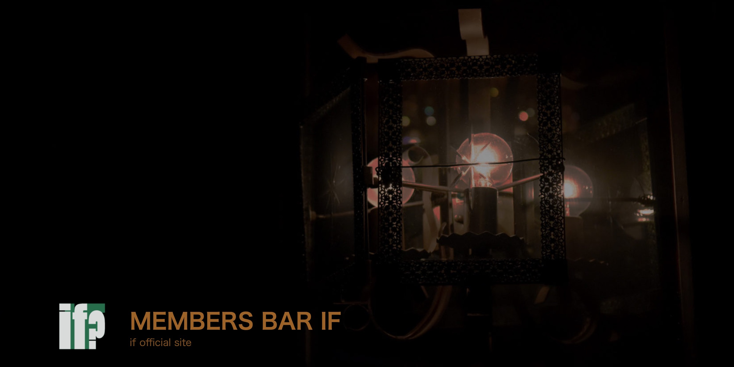 Member's Bar if