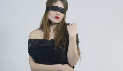 目隠しセックスの仕方を体験談からテクニック解説【マンネリ解消で大興奮】